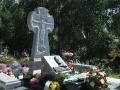 7 августа 2008 12