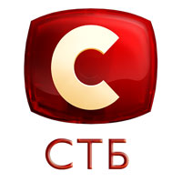 Телеканал СТБ. Украина