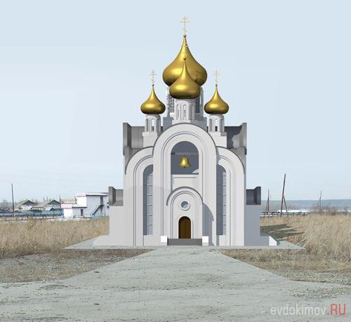 Эскиз проекта храма Михаила Архангела в привязке к местности.
