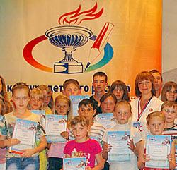 Награждение участников конкурса в 2011 году