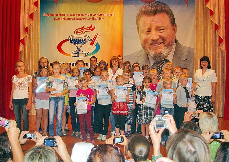 ... конкурс детского рисунка «Родина: evdokimov.ru/events/konkurs-detskogo-risunka-2012.html