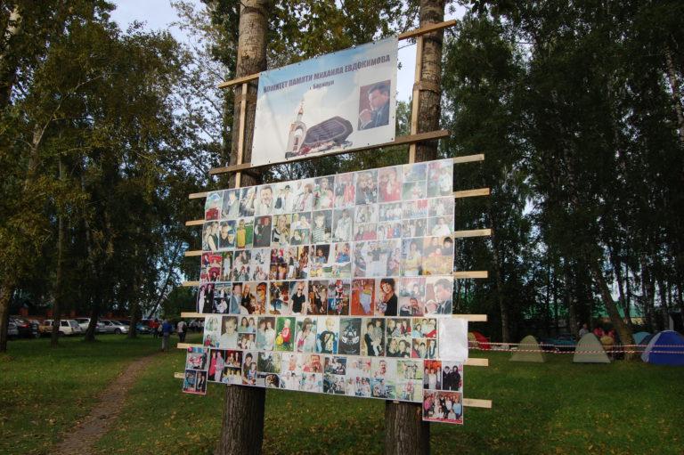 Импровизированная фотовыставка Барнаульского Комитета памяти Михаила Евдокимова