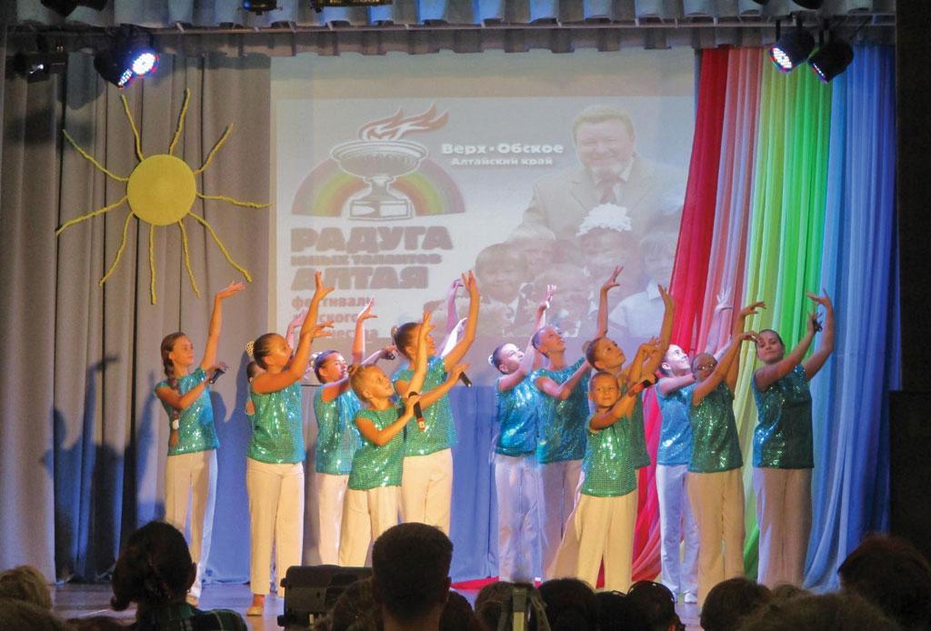 Гала-концерт детского фестиваля ''Радуга юных талантов Алтая''