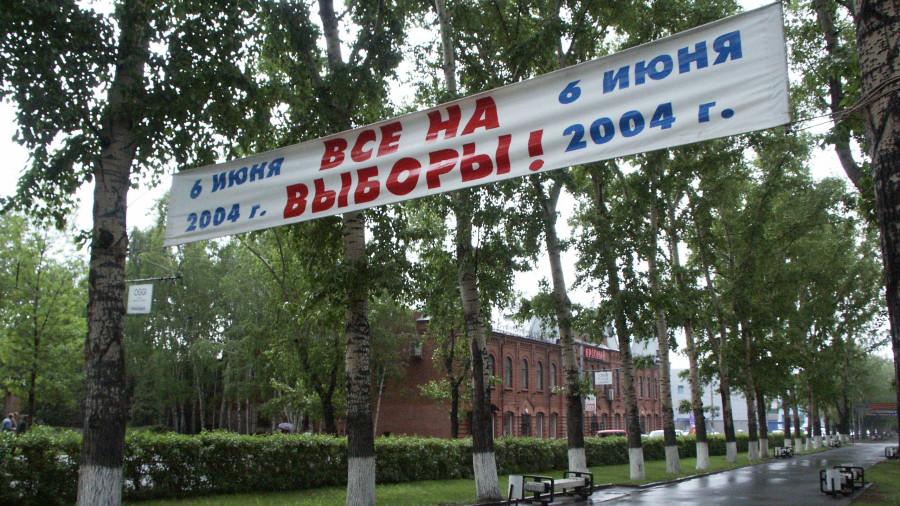 Губернаторство Михаила Евдокимова.