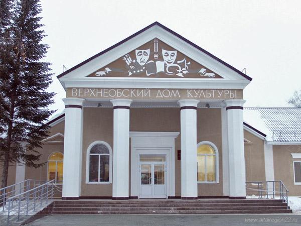 Верх-Обский центр культуры и спорта имени Михаила Евдокимова