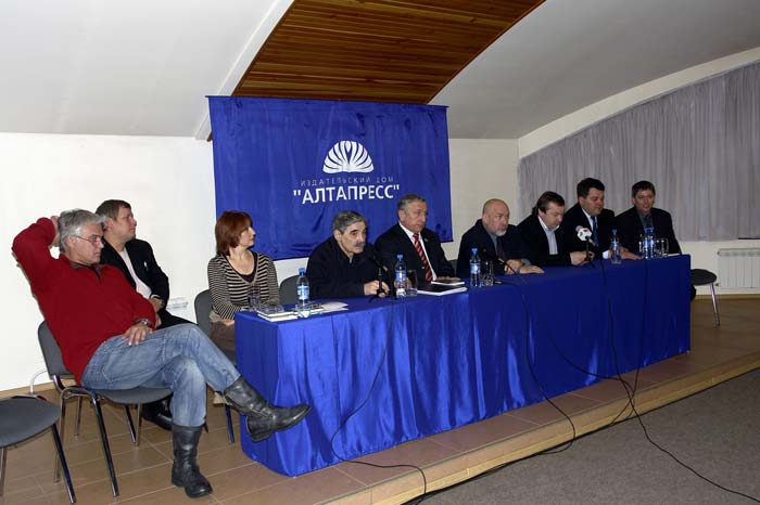 Пресс-конференция Фонда в Алтапрессе