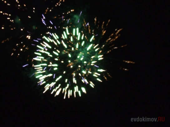 Фестиваль Евдокимова 22