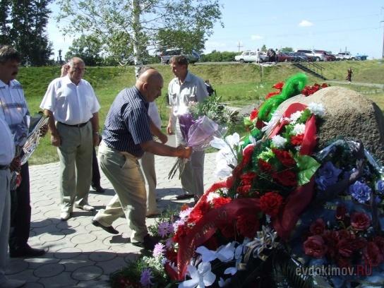 7 августа 2008 3