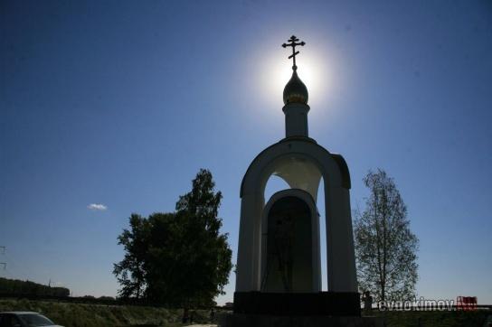 Фоторепортаж Комсомольской правды на Алтае 7