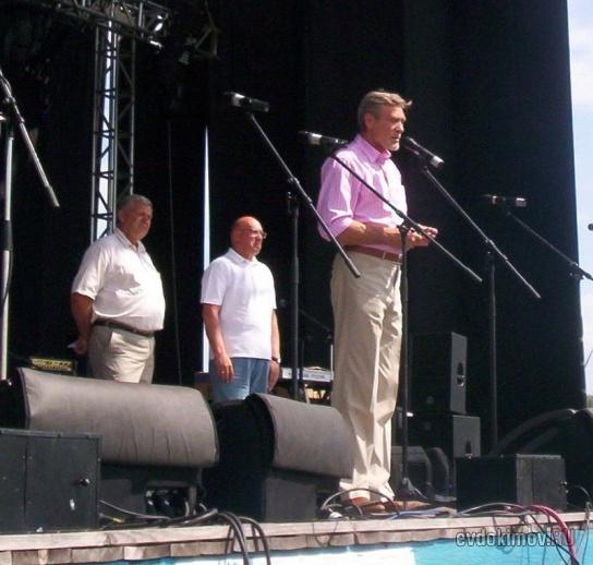 9 августа 2009 года - 11