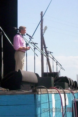 9 августа 2009 года - 13