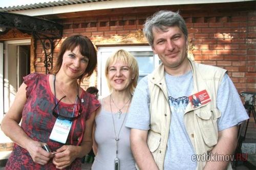 Галина, Светлана и Андрей