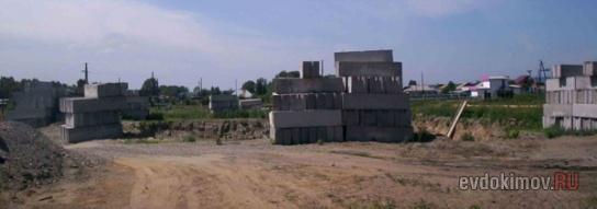 Общий вид строительной площадки
