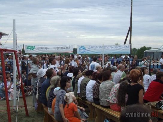 Земляки — 2008. 19